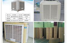 广东厂房降温设备哪里找?