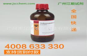 广州批发辅酶I;烟酰胺腺嘌呤二核苷酸;烟酰胺腺嘌呤二核甘酸辅酶