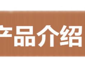 厂家直销台湾技术油压成型机 橡胶注射机 橡塑机械