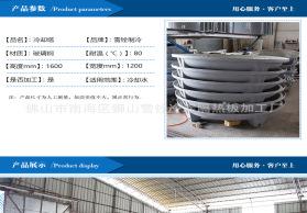 厂家供应玻璃钢冷却塔 圆形逆流式冷却水塔20t 不锈钢冷却