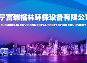 厂家直销软化水设备 海水淡化水设备 化工水处理设备