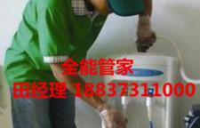 新乡玻璃清洗_抽油烟机清洗_净水器清洗家政公司