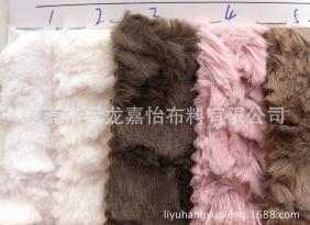 大量生产供应PV绒-拧花绒-玫瑰绒-无光PV绒 毛绒布