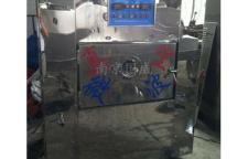 南京优秀的动态微波真空干燥机价格多少