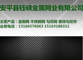 厂家直销 电焊网片 焊接圆片 建筑网片 镀锌网片
