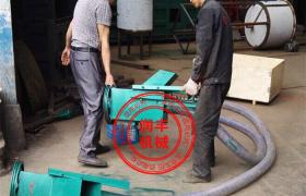 移动式吸粮机 有轴软管装车抽粮机