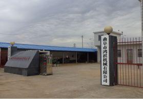 重庆 地钻植树机 自动植树挖坑机厂家 四冲程立柱打桩机