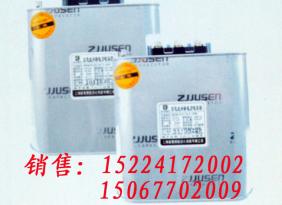 供应威斯康 自愈式并联电力电容器 BSMJ0.4-40-3