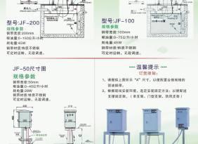 供应油水分离机、油水分离器、刮油器 除油机