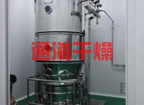 沸腾高效制粒干燥机