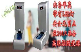 厂家直销微电脑智能鞋套机 智能鞋套机 SK-CL-W无尘车间鞋套机
