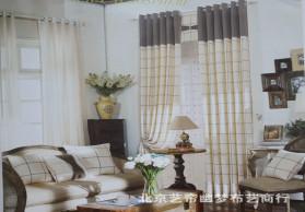 现货单面光压花工程窗帘布 卧室/书房/客厅/酒店/窗帘布