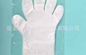 廠家直銷 塑料吊卡一次性防護手套 HDPE手套