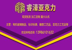 厂家生产 亚克力强磁办公室台卡台签 酒店宴会台卡 宽20cm*高10cm