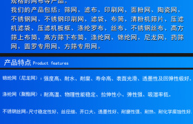 廠家直銷德鑫源 優質濾網 耐弱酸環保濾布108c丙綸濾布