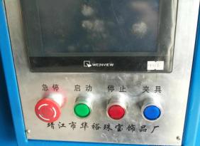 全自动数控钻孔机,圆弧面自动钻孔机