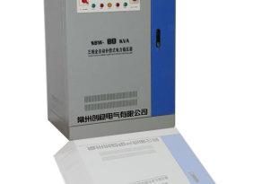 苏州稳压器-苏州交流稳压器价格-创稳电气