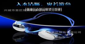 2016新款奥运比赛专用 竞速游泳镜高档镀铬高透硅胶贴合双镜带