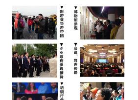 话中游无线讲解器语音导览设备 工厂参观接待会议培训教学展馆