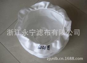 厂家直销 滤布滤袋 滤网 平板式 离心机滤袋