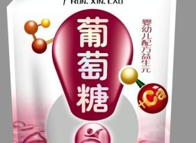 婴幼儿葡萄糖  钙中钙葡萄糖 铁锌钙葡萄糖 厂家直销 益生元产品