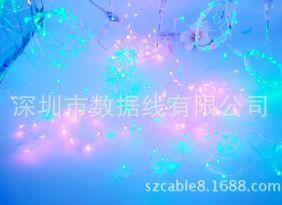 LED彩灯长度可订制 七彩挂饰闪灯 节日场景布置气氛灯