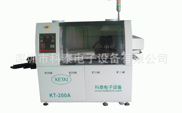 kt-200A