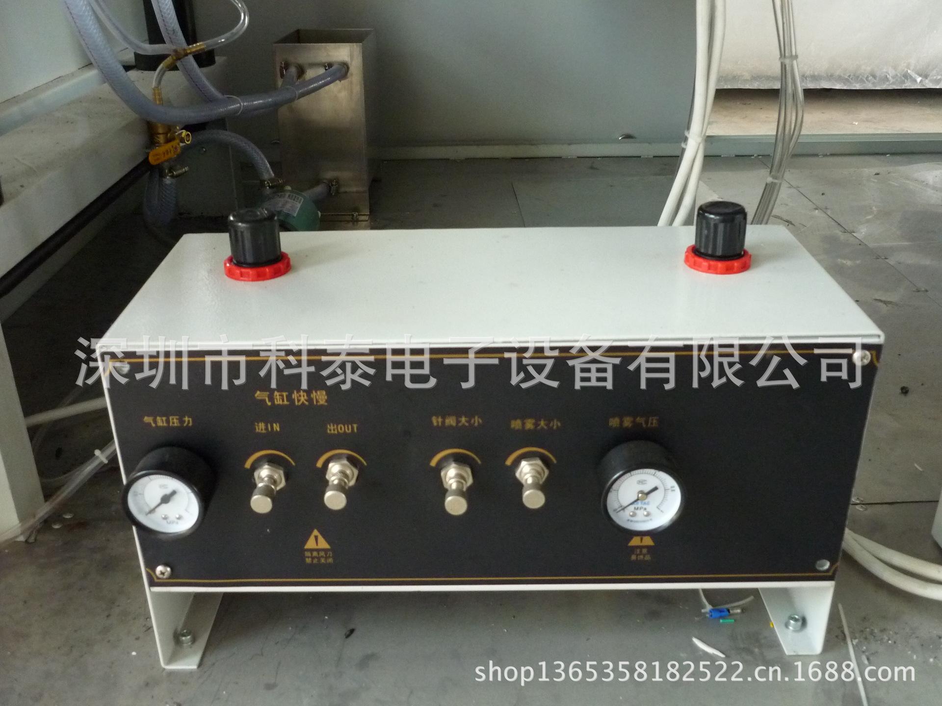 波峰焊喷雾控制面板