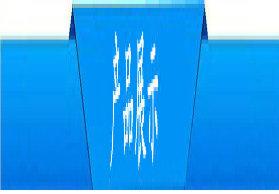 供应农业园林节水设备 内嵌式滴灌管生产线 内嵌式滴灌管生产线