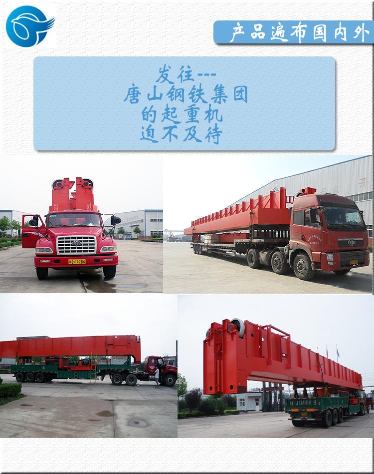 生产销售150t架桥机 路桥吊机 桥梁机 高质耐用价格低廉架桥机
