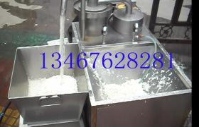 供应YXM500高效节能全自动淘米机 水压式洗米机 还可清洗黄豆芝麻