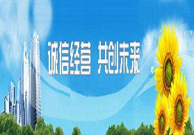 专业出售 优质外转子风机 外转子风机专业定制