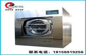 工业洗衣机 全自动洗脱机 酒店宾馆床单洗涤烘干设备