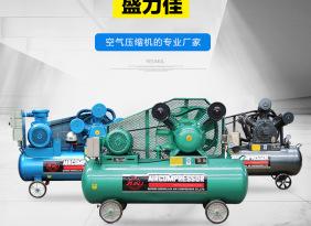 中高压空压机 W-2.6/40空压机 脚板式高压空压机