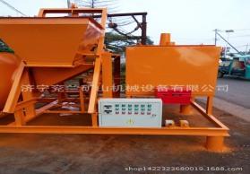 兖兰专业生产销售 车载式沥青搅拌机 拖拉式沥青拌合机