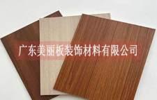 江苏金属木纹复合板原厂供应-美丽木纹板-量大从优
