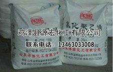 杭州优质染料回收业务哪里有