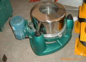 SS300型三足式离心机 实验 工业用小型甩干机 脱水机