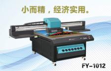 陕西专业的爱普生艺术微喷、进口写真机厂家