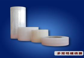 供应塑料缠绕膜机器设备