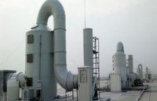 适用范围水溶性有组织排放源的恶臭气体