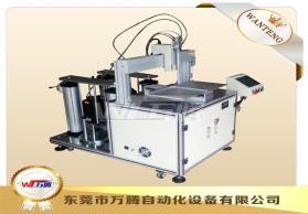 东莞市万腾点胶设备 全自动硅胶打胶机