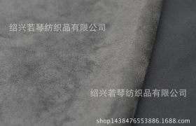 供應 麂皮絨 時裝女裝休閑箱包沙發靠墊