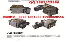 广东最新的凸轮分度机构提供商
