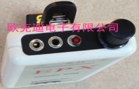 热销新疆内蒙西藏青海全新升级EPX-7500地下金银铜宝石金属探测器