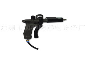 ST302D   ST302D扁头塑胶离子风枪