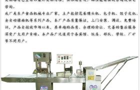 供應txd-90花卷饅頭機商用花卷機仿手工刀切饅頭機方饅頭機
