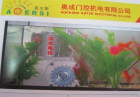 专业生产监狱门平移门电机,遇阻反弹功能开门机,220V,2000KG