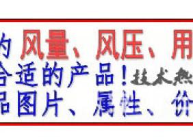 肇庆国通风机厂家直销Y5-48型锅炉离心引风机订制不锈钢高温风机