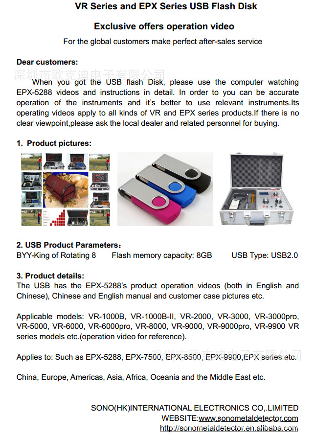 EPX Series USB Flash Disk_02